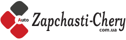 Щетка стеклоочистителя Джили ЛС купить в интернет магазине 《ZAPCHSTI-CHERY》